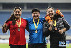 Women's Shot Put Concludes in